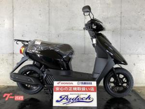 ヤマハ/JOG 2020年モデル 日本生産 グーバイク鑑定車