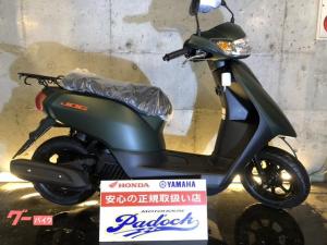 ヤマハ/JOG 2021年新型モデル グーバイク鑑定車