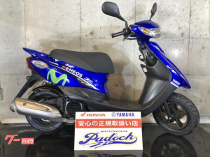ヤマハ/JOG ZR Movistar Yamaha MotoGP Edition ワンオーナー 限定車