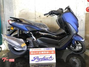 ヤマハ/NMAX 2021年新型 スマートキー グーバイク鑑定車