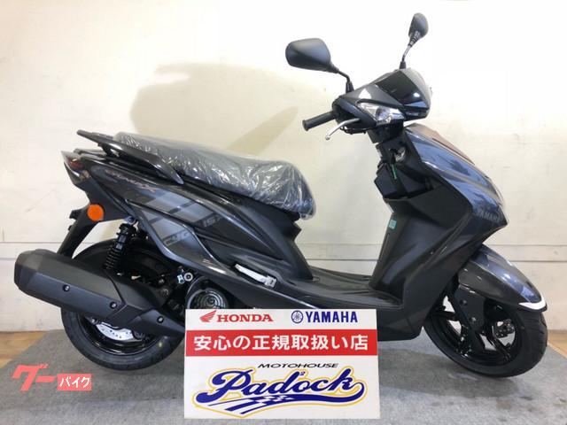 ヤマハ シグナスX 2020年新型モデル LEDヘッドライト  NEWカラーの画像(福岡県