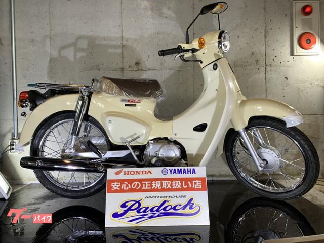 ホンダ スーパーカブ110 2020年モデルの画像(福岡県