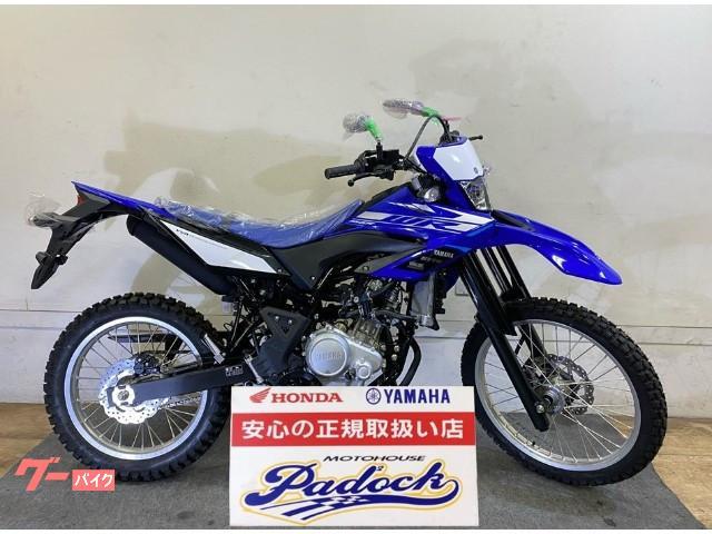 ヤマハ WR155Rの画像(福岡県