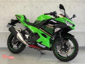 カワサキ/Ninja 400 KRTエディション 2020年モデル LEDヘッドライト レーシングスタンドフック スペアキー有