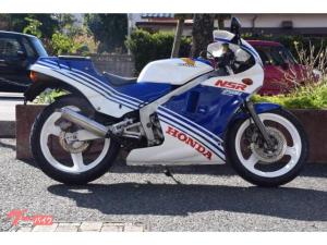 ホンダ/NSR250R MC16  2サイクル