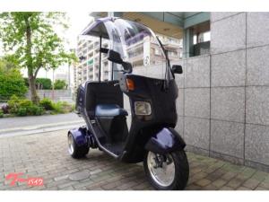ホンダ/ジャイロキャノピー TA02 2サイクル 社外アルミ