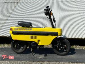 ホンダ/モトコンポ AB12 折り畳みバイク