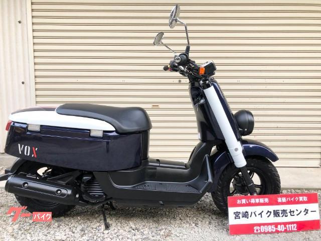 ヤマハ VOXの画像(宮崎県