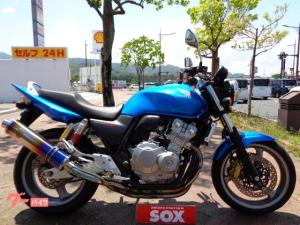 ホンダ/CB400Super Four VTEC Revo マフラー変更済み