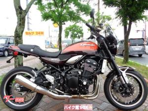 カワサキ/Z900RS 逆車 フェンダーレス
