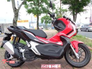 ホンダ/ADV150 ABS 輸入モデル