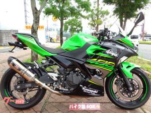 カワサキ/Ninja 400 ヨシムラマフラー