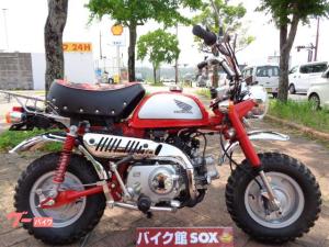 ホンダ/モンキー LTD
