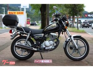 スズキ/GN125-3F 2020年モデル