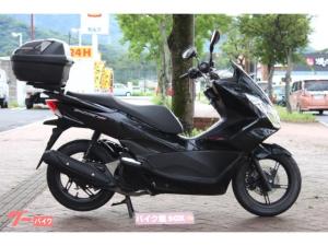 ホンダ/PCX150 2015年モデル