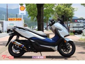 ホンダ/フォルツァ 2018年モデル SP忠男マフラー