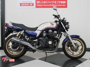 ホンダ/CB750 セキュリティ