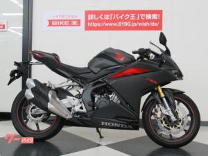 ホンダ/CBR250RR ABS装備 グーバイク鑑定車