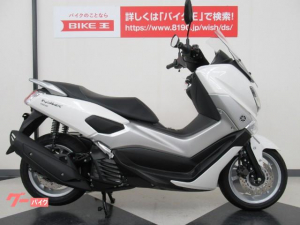 ヤマハ/NMAX155 ABS装備車 グーバイク鑑定車