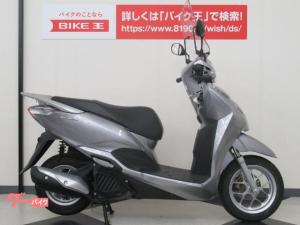 ホンダ/リード125 LEDライトモデル ロングスクリーン グーバイク鑑定車