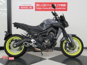 ヤマハ/MT-09 ABS ノーズフェアリング装着車
