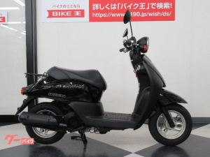 ホンダ/トゥデイ FIモデル ブラック グーバイク鑑定車