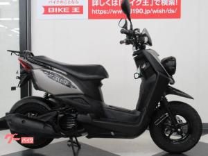 ヤマハ/BW'S 50cc マットグレー