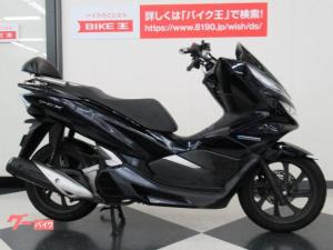 ホンダ/PCX ハイブリッド ABS 125cc バックレスト付