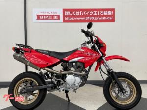 ホンダ/XR100 モタード ヨシムラマフラー付き レッド