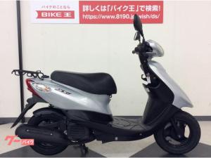 ヤマハ/JOG FIモデル・SA57J型 メットイン収納 シルバ-