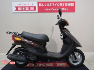 ヤマハ/JOG FIモデル・SA36J型 メットイン収納 ダ-クブラウン