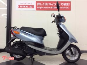 ヤマハ/JOG FIモデル・SA36J型 メットイン収納 ライトブル-
