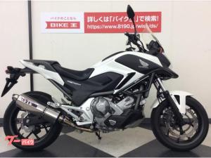 ホンダ/NC700X DCT・ABSモデル OVERマフラ-付 純正サイレンサ-あり