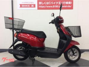 ホンダ/タクト FIモデル F・Rカゴ付 日本製