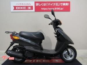 ヤマハ/JOG SA36J型・FIモデル メットイン収納 ブラックグレー