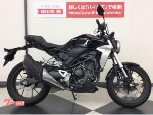 ホンダ/CB250R ABS セキュリティアラ-ム付 ブラック・レッドフレ-ム