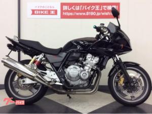 ホンダ/CB400Super ボルドール VTEC Revo ブラック