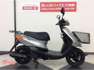 ヤマハ/JOG FIモデル・SA36J型 前カゴ・メットイン収納 シルバ-