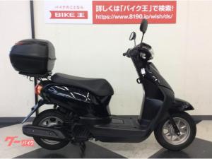 ホンダ/タクト・ベーシック FIモデル メットイン収納・電源ソケット ブラック