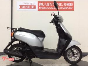 ホンダ/タクト・ベーシック FIモデル メットイン収納 日本製