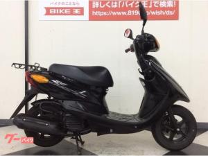 ヤマハ/JOGデラックス Fディスクブレーキ・専用硬質ホイル ブラック