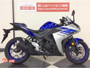 ヤマハ/YZF-R25 ABSモデル ヤマハ250ロ-ドスポ-ツ ブル-シルバ-