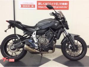 ヤマハ/MT-07 ABS スクリ-ン付 マットグレーメタリック