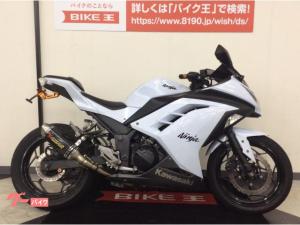カワサキ/Ninja 250 スクリ-ン・カスタムマフラ-付 ホワイト