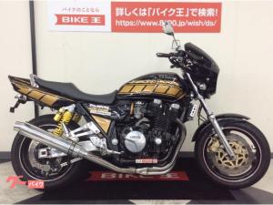 ヤマハ/XJR1200 ビキニカウル カスタムマフラ- オリジナルブラックカラ-