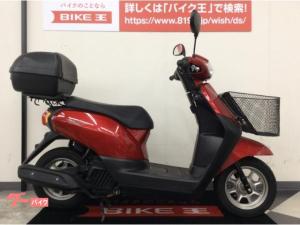 ホンダ/タクト・ベーシック 50・FIモデル 前カゴ・リアボックス付 ワインレッド