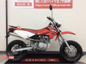 ホンダ/XR50 モタード カスタムステンレスマフラ-付 レッド