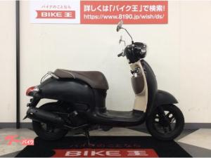 ホンダ/ジョルノ 50・FIモデル メットイン収納 マットブラック