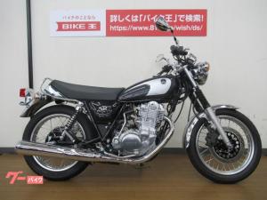 ヤマハ/SR400 FIモデル 2021年モデル