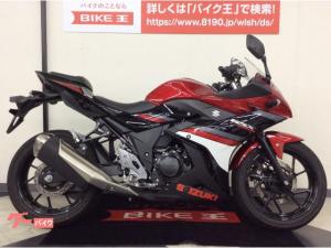 スズキ/GSX250R ワインレッド